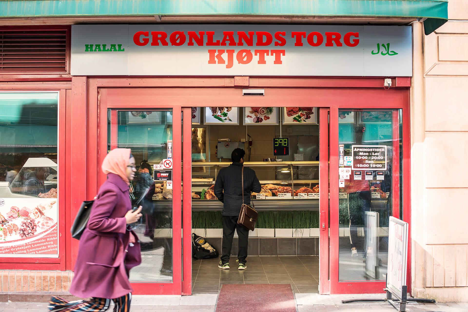 Inngangen til Grønlands Torg Kjøtt